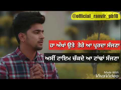 Parada By Jass Manak |New Punjabi Song 2018 | WhatsApp Status