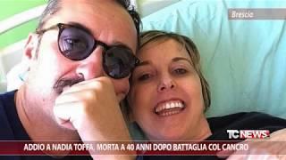 Addio a Nadia Toffa, morta a 40 anni dopo battaglia col cancro
