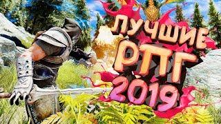 ТОП 10 ЛУЧШИХ RPG НА АНДРОИД/iOS (+ССЫЛКА НА СКАЧИВАНИЕ)