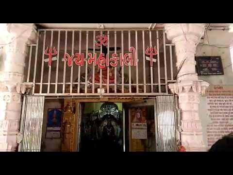 Mahakali tempal sampad (Prantij)