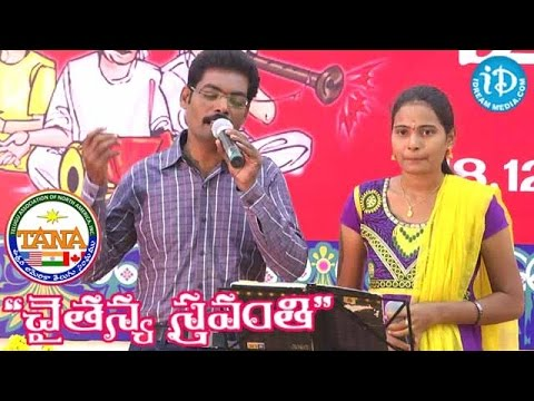Ee Madhumasam lo Song Performance @ TANA Chaitanya Sravanthi 2014 Nellore