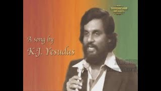 Song by K. J. Yesudas
