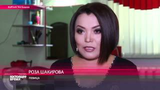 Многоженство в Кыргызстане