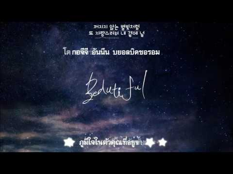 [Karaoke/Thaisub] PENTAGON - Beautiful (Prod. by Jung Ilhoon of BTOB)