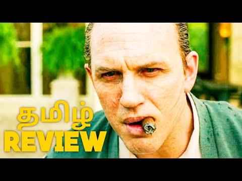 Capone (2020) Movie Review in Tamil (தமிழ்) | Tom Hardy | Linda Cardellini | Top Cinemas