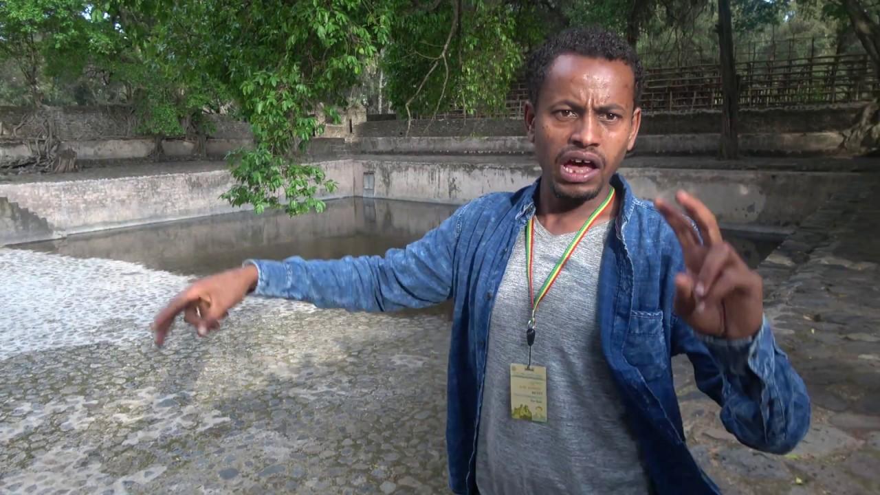 Emperor Fasilides Bath or Swimming Pool in Gondar - Ethiopia May 2017