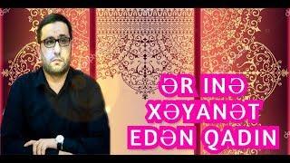 Ər inə xəyanət edən Qadın - Hacı Şahin - 2019