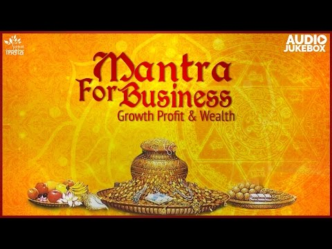 Mantra For Business Growth Profit And Wealth | Laxmi Mantra | Ganesh Mantra | Hindi Bhakti Songs
