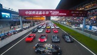 World's Largest 50+ Hypercar Meet @ Shanghai Circuit | Part 1