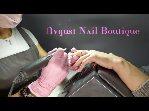 Avgust Nail Boutique | студия-школа маникюра и педикюра