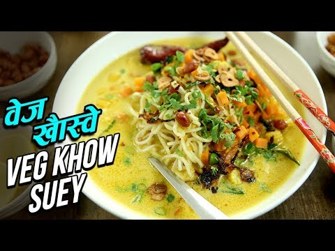 Download Veg Burmese Khow Suey   Veg Khow Suey Recipe   The Bombay Chef - Varun Inamdar   Rajshri Food