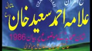 allama ahmad saeed khan multani shan e sahaba