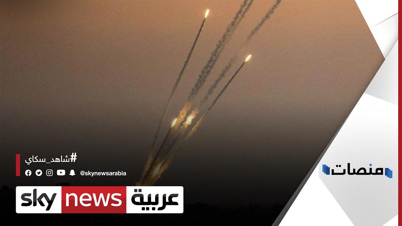 فيديو تفصيلي لإطلاق الصواريخ من غزة ينتشر بشكل واسع | #منصات  - نشر قبل 58 دقيقة