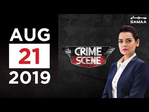 Khudkushi ya qatal? | Crime Scene | SAMAA TV | 21 August 2019