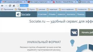 Поиск групп ВКонтакте.(Поиск групп ВКонтакте. http://infopracticum.ru/vk., 2014-10-12T06:13:10.000Z)