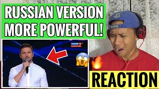 Sergey Lazarev  Releases RUSSIAN VERSION of Scream | REACTION