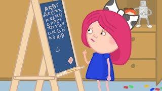 Смарта и чудо сумка - Смарта учит Алфавит для детей.