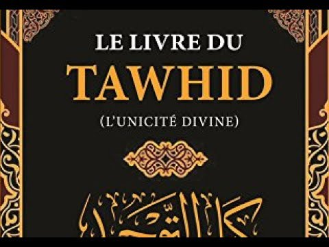 L'unicité d'Allah - Oustaz Taibou