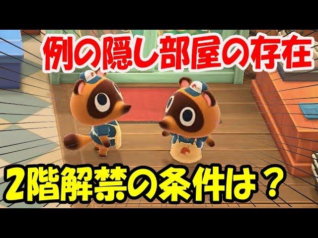 たぬき くん ない ち 月刊少女野崎くんのマスコットキャラクター!?たぬきについての情報を解説!