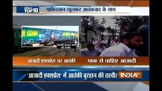 10 News in 10 Minutes   19th August, 2017 - India TV