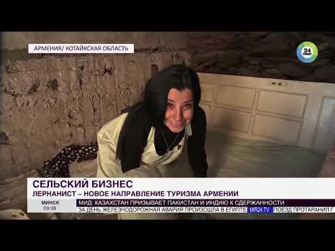 Армянские поделки своими руками