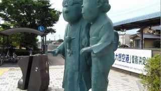 境港市は http://www.sakaiminato.net/ 漫画家・水木しげる氏のふるさと...