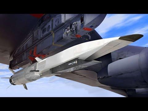 Lockheed Martin разработает для ВВС США гиперзвуковую ракету к 2022 году