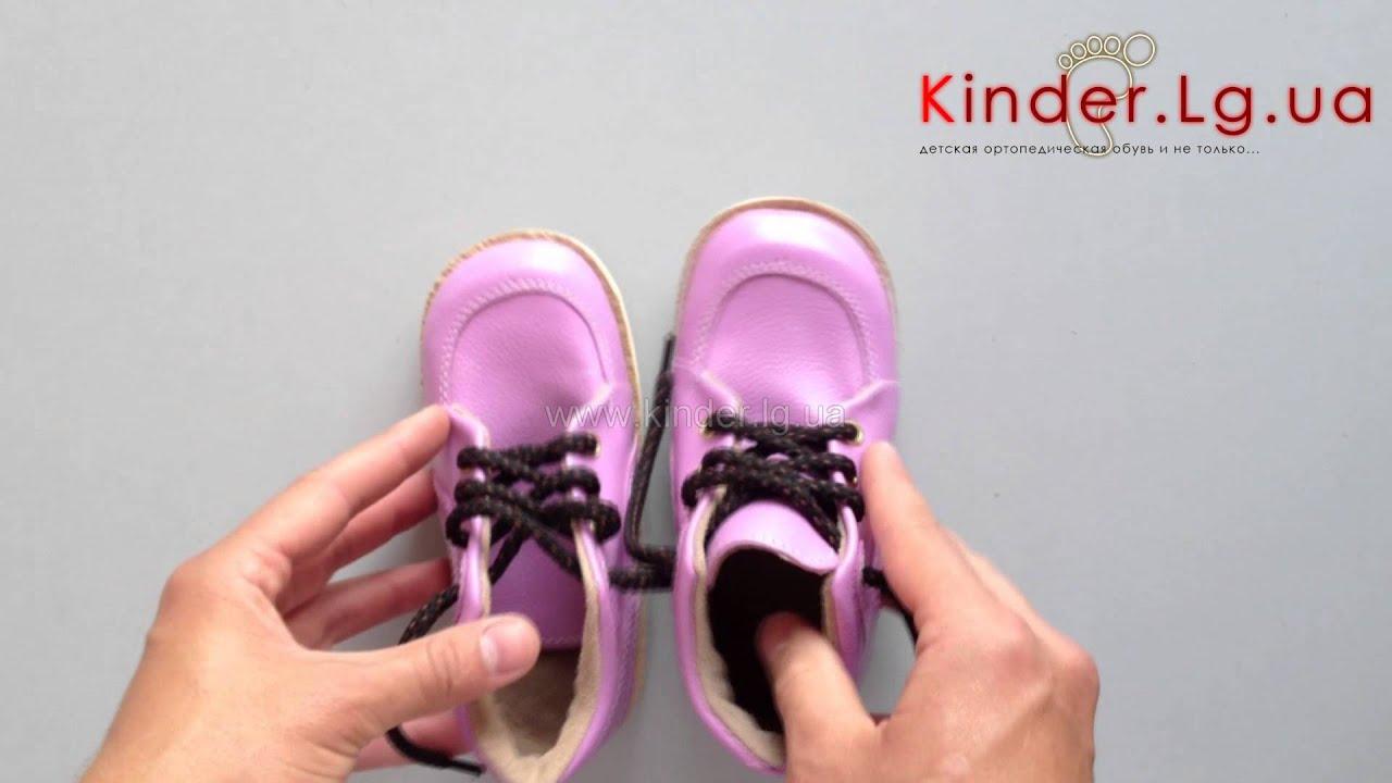 В ортеке вы можете выбрать и купить более 100 моделей ортопедической обуви для детей от ведущих мировых производителей. Детские ортопедические зимние сапоги orthoboom 63495-22. Orthoboom. 7 429 руб. 5 200 руб. Детские зимние ортопедические сапоги ortmann kids boden 7. 91. 2.