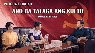 """""""Red Re-Education sa Bahay"""" - Debate: Ano ba Talaga ang Kulto? (Clip 1/7)"""
