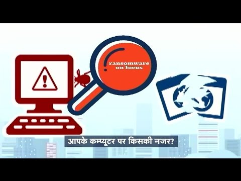 Is Ransomware Holding Your Computer Hostage? !! Sawal Aap Ka Hai