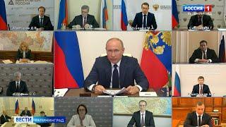 Владимир Путин объявил о завершении нерабочих дней и поэтапном выходе из ограничений