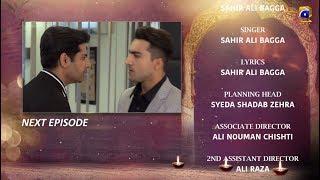 Kahin Deep Jalay - Episode 04 Teaser - 17th Oct 2019 - HAR PAL GEO DRAMAS