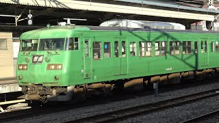 【4K】JR湖西線 普通列車117系電車 キトS3編成 京都駅発車