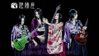 2017年5月30日(火) TOKYO DOME CITY HALL 18:00 開場 / 19:00 開演 チ...