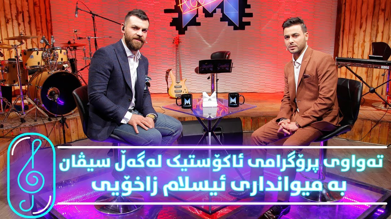Programi Kurdmax Acoustic - Alqay 10 - Islam Zaxoyi
