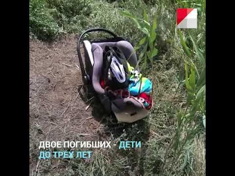 18+ Семья из Волгограда разбилась на трассе