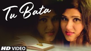 Tu Bata (Shashaa Tirupati) Mp3 Song Download