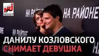 Интервью с Данилой Козловским. Фильм