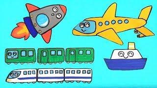 おかあさん、おとうさん育児お疲れ様です! 飛行機、船、ロケット、はたらくくるまなどが乗り物が次からつぎへとたくさん登場して、いないい...