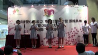 基督教香港信義會信愛學校 - 牧童笛二重奏