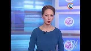 "CTV.BY: Новости ""24 часа"" за 19.30 08.11.2013"