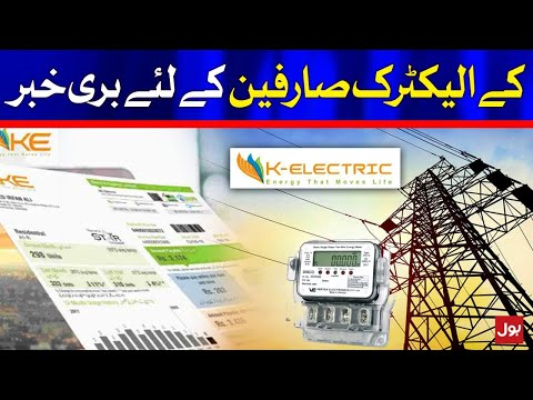 Bad News for K Electric consumers