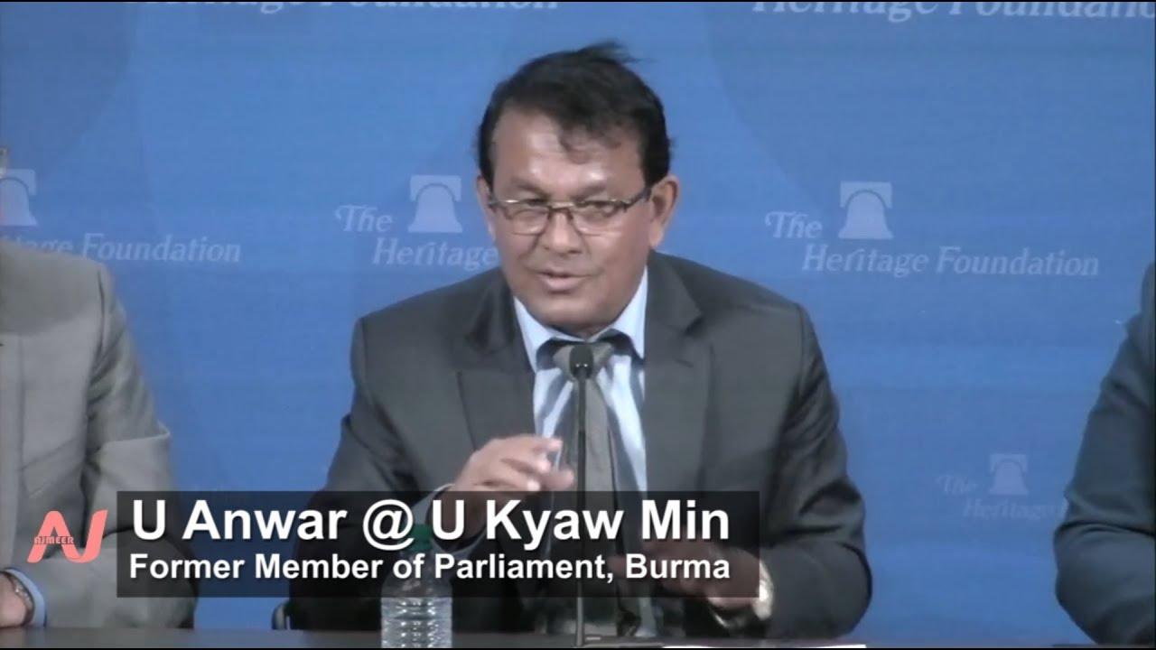 Image result for u kyaw min