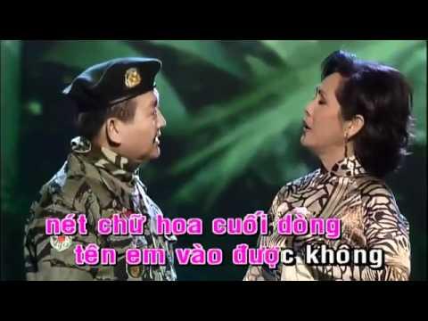 Thiệp Hồng Anh Viết Tên Em Karaoke   Phương Dung  Trung Chỉnh
