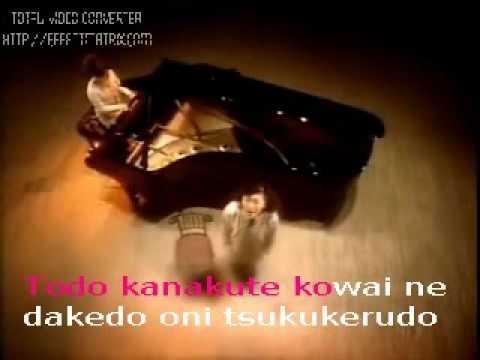Kiroro - Mirai E Karaoke