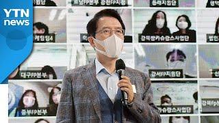 """[기업] 신창재 교보 회장 """"문화·금융 선도 …"""