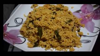 Vangibath Recipe in Kannada/Quick u0026 easy Lunch box recipe/Karnataka recipes