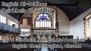 Seirbheis Ghàidhlig, 4mh dhen luchar, 2021