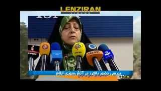 Video Fighting fire in Islamic Republic told by 3 channel of Iranian TV download MP3, 3GP, MP4, WEBM, AVI, FLV Agustus 2018