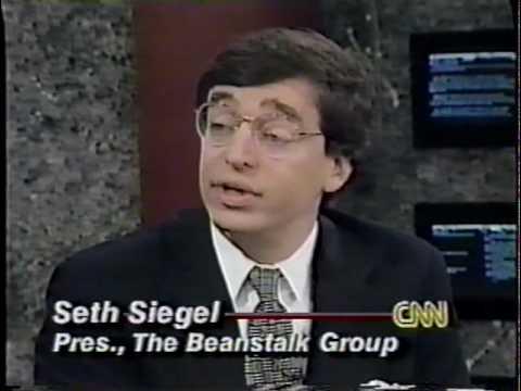 Seth Siegel, CNN Business Day, Licensing - June 1996